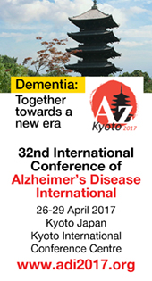 ADI International Conference 2017